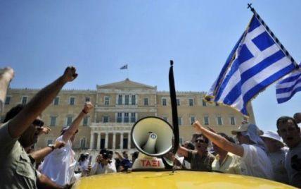 Греція обиратиме парламент у лютому