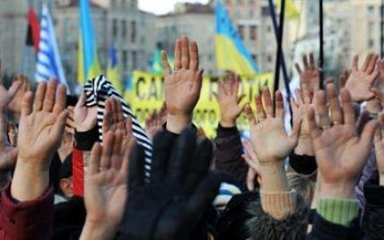 Третина українців вже не хоче приєднуватися до Європи