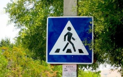 Легковик збив жінку з немовлям на пішохідному переході