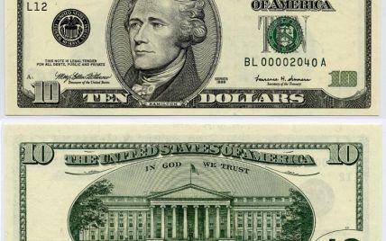 Гривні пророкують падіння до 8,50 за долар