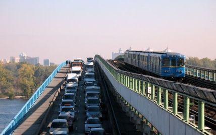 Київрада забракувала ідею продажу назв метро олігархам