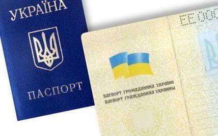 Шахраї купують в соцмережах копії паспортів українців і оформляють на них кредити