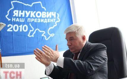 """За помилування Луценка Януковичу можна поставити """"п'ятірку з трьома плюсами"""" - Чечетов"""