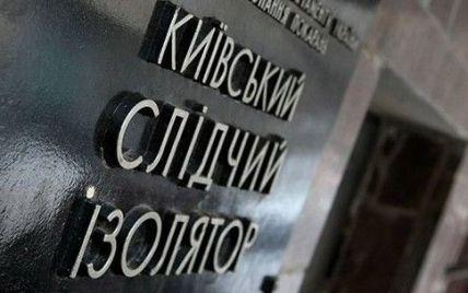 В Лукьяновском СИЗО при загадочных обстоятельствах умер заключенный