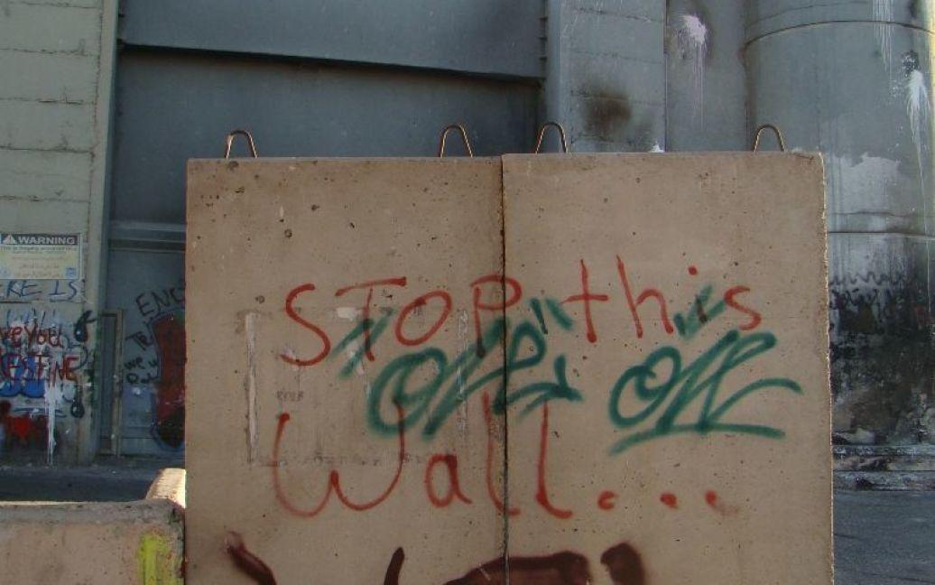 Стена безопасности со стороны палестинского Вифлеема. Фото Дмитрия Шаповалова / © euronews.com