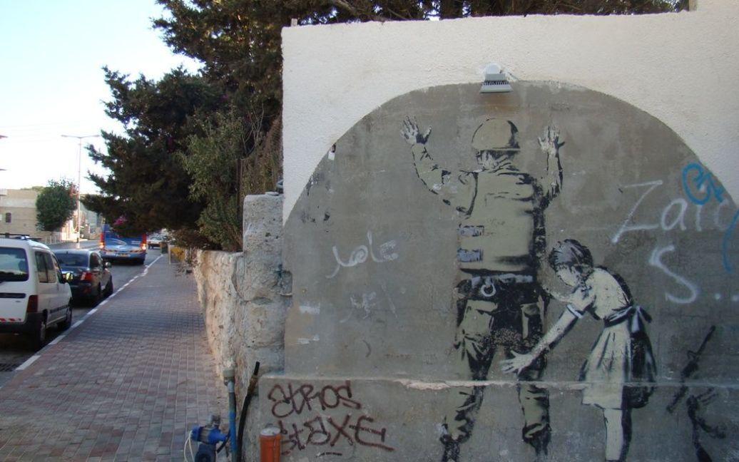 Креативное уличное граффити в Вифлееме. Фото Дмитрия Шаповалова / © euronews.com