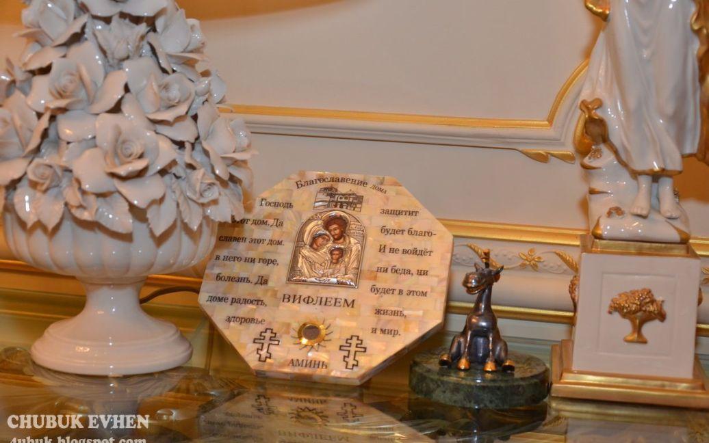 Маєток Пшонки (Фото 4ubuk.blogspot.se) / ©