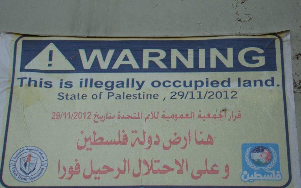 Палестинская надпись об оккупации на Стене безопасности в Вифлееме. Фото Дмитрия Шаповалова / © euronews.com