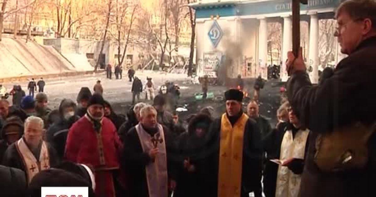 Кілька десятків активістів Євромайдану захопили будівлю Мінагрополітики