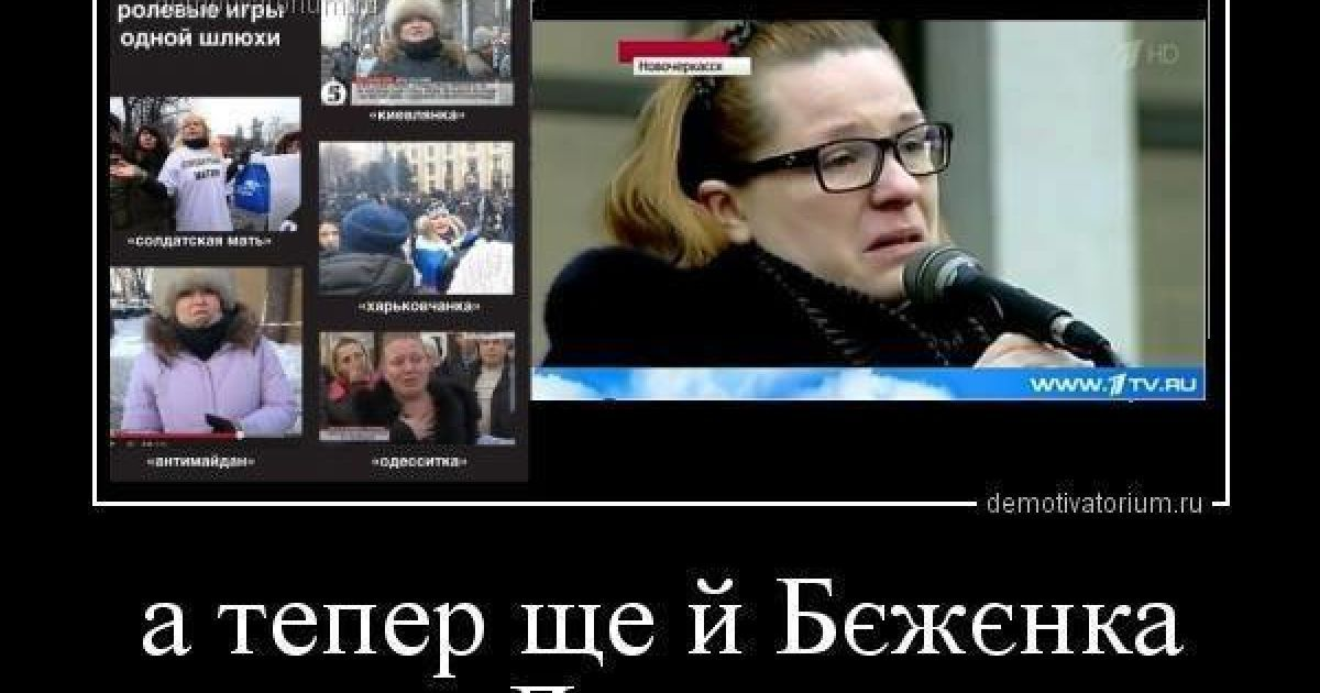 """Активная """"гастролерша"""" теперь выступает на митингах в России / © Facebook/Masha Novichenkova"""