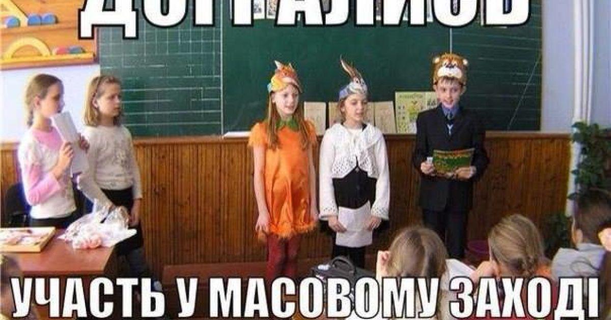 """Украинцы """"приспосабливаются"""" к нормам принятых Радой скандальных законов (Facebook/Типичный Киев) / © Facebook"""