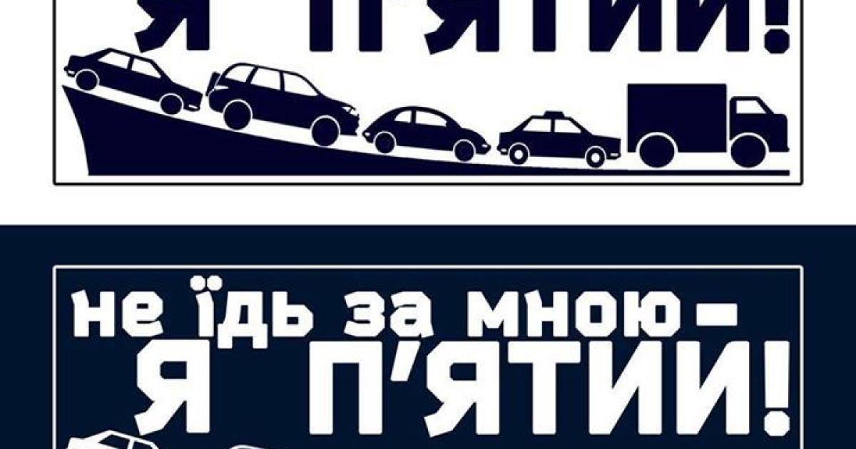 """Украинцы """"приспосабливаются"""" к нормам принятых Радой скандальных законов (Facebook/Тихолаз Ігор) / © Facebook"""