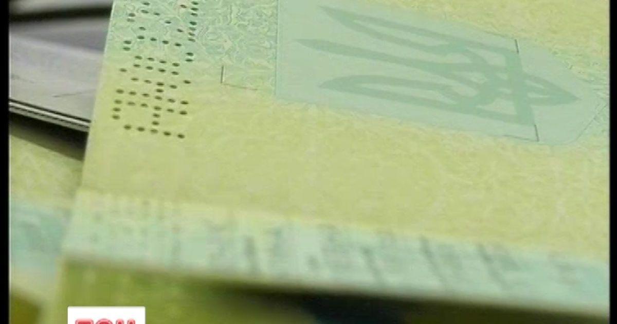Мобільний зв'язок відтепер буде можливий лише з паспортом