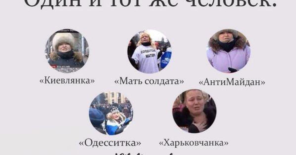 """Женщина раскрыла свой """"талант"""" на пророссийских митингах / © facebook.com/jamalaofficial"""
