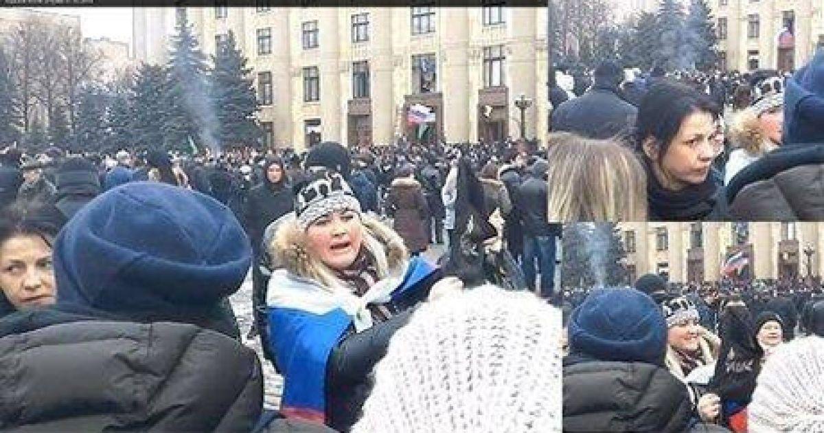Под Харьковской ОГА актриса оделась в российский флаг / © Українська правда