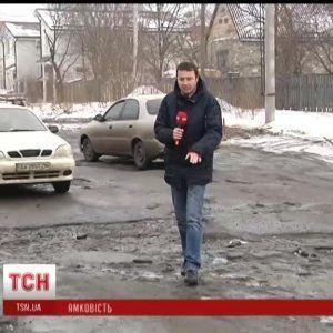 1,7 тисяч км автошляхів України непридатні для їзди