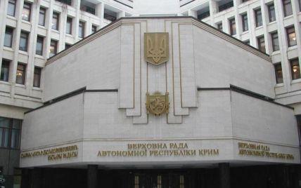"""Кримський парламент ухвалив """"декларацію про незалежність"""""""
