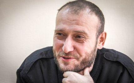 Дмитрий Ярош показал жену и открестился от слухов о горячих поклонницах