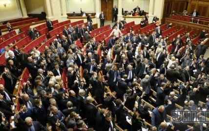 """""""Безпорадний"""" глава Європарламенту закликав Януковича розпустити Раду"""