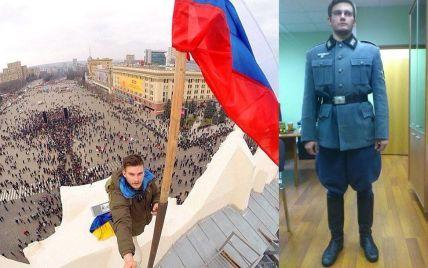 Росіянин, який підняв триколор над Харковом, в соцмережах позує в нацистській формі
