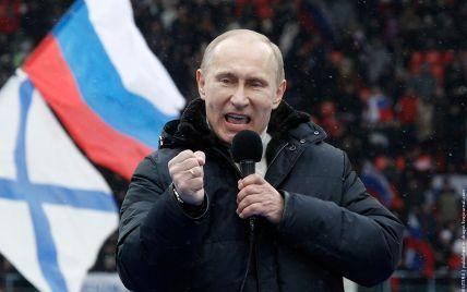 Комитеты Совета федерации одобрили просьбу Путина о введении войск в Украину
