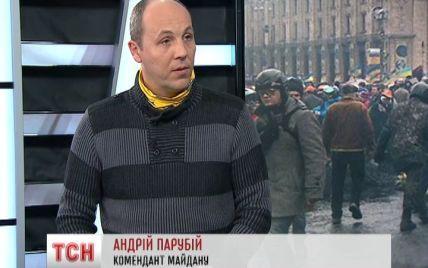 Парубій не дозволить Макеєнку розібрати барикади на Майдані