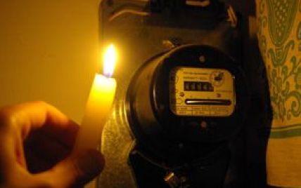 Обленерго почали повідомляти населенню про можливе відключення світла