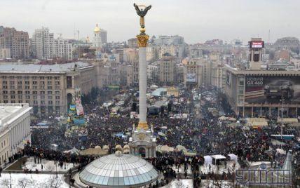 Звезды предвещают Украине начало революции в 2015 году