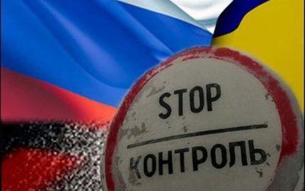 Эксперт объяснил, как существенно изменились торговые отношения между Украиной и Россией