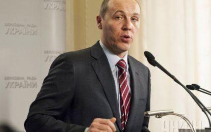 """Парубий обещает, что Украина отобьет возможное нападение России после """"референдумов"""""""