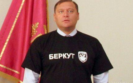 """Добкін пропонує надати """"беркутівцям"""" з Грушевського статус учасників бойових дій"""