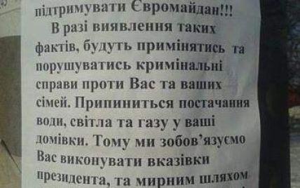 На Волині за підтримку Євромайдану обіцяють позбавляти води, газу та світла