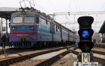 """""""Укрзалізниця"""" заявила про скорочення і скасування низки маршрутів. Повний список"""
