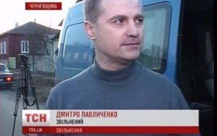 Против освобожденных Павличенко возбудили новое дело за угрозы свидетелю