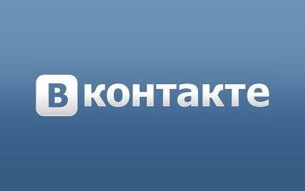 Какой будет новая соцсеть от Дурова