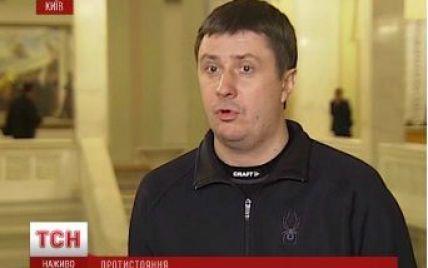 Кириленко хочет предоставить 1% киевлян право отозвать мэра столицы