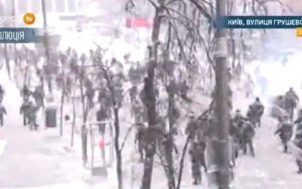 Силовики розігнали демонстрантів з вулиці Грушевського