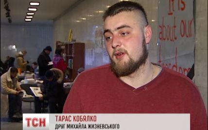 ТСН нашла друга Жизневского, который был свидетелем его смерти от металлической пули на Грушевского
