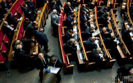 Рада ратифікувала меморандум щодо надання Україні 610 млн євро від ЄС