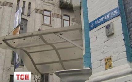 В Киеве неизвестный романтик установил указатель на улицу Таксумуюзатобою