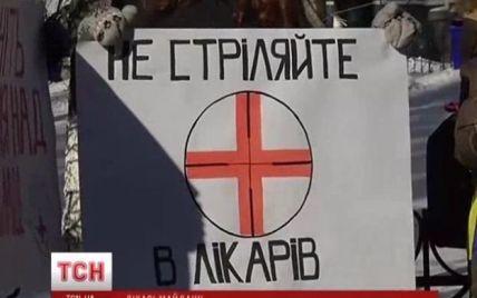 Во время столкновений на Грушевского пострадало почти три десятка медиков-волонтеров Евромайдана