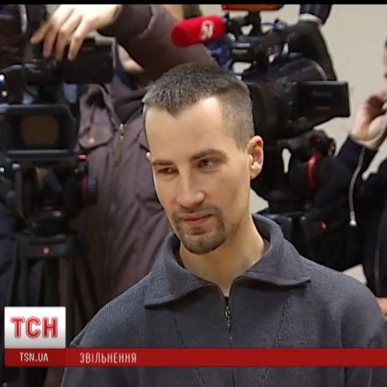 Суд отпустил на волю участников событий 1 декабря на Банковой