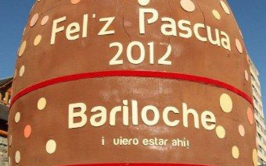 Найбільша у світі крашанка з шоколаду / © AFP