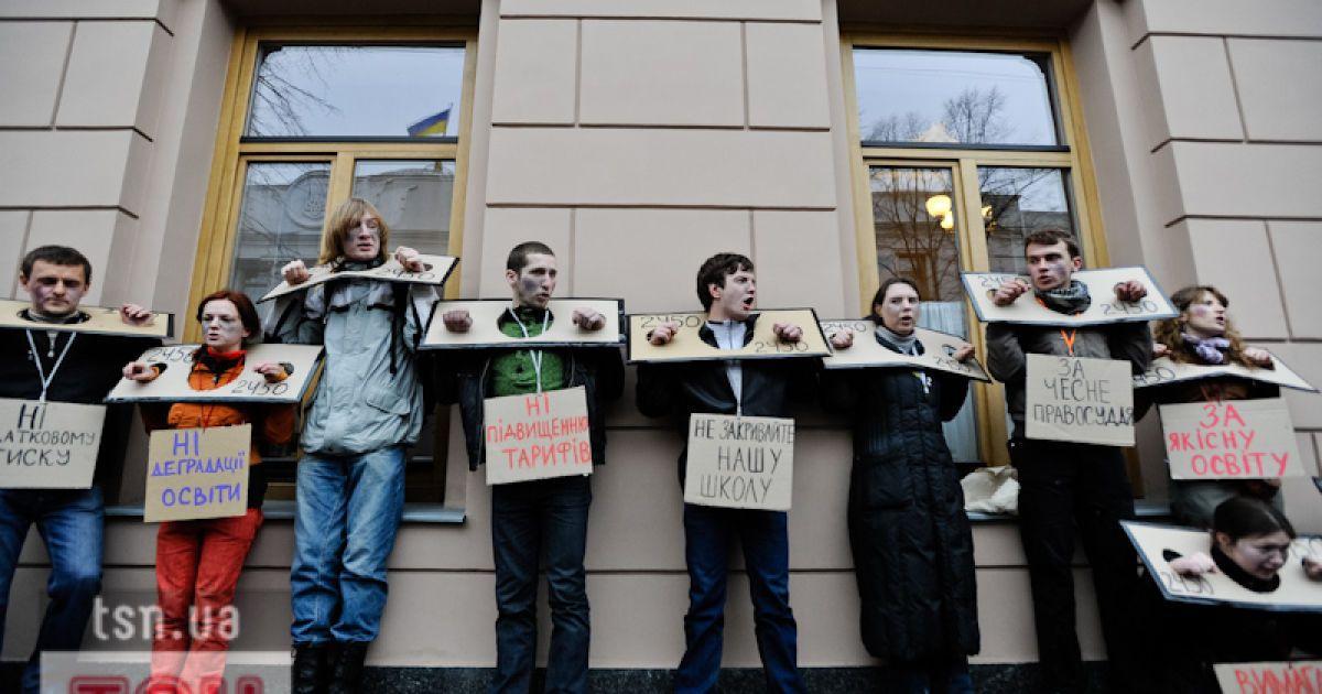 Акція протесту перед ВР / © Євген Малолєтка/ТСН.ua