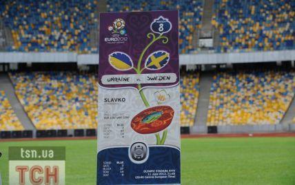 На матчі Євро-2012 треба буде ходити з паспортами