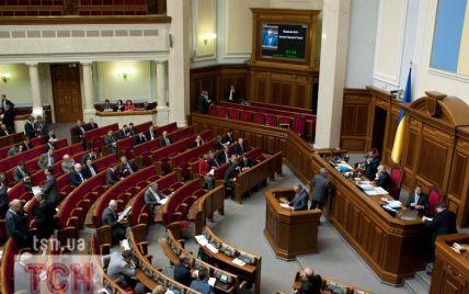 Депутати хочуть ліквідувати комісію з моралі