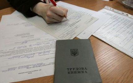 Безработица в Украине достигла наивысшего уровня за все годы