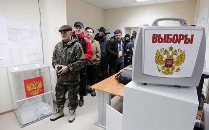 Дані ЦВК: Путін переміг в першому турі виборів (оновлюється)