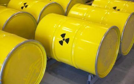 """В Україну ввезли радіоактивну речовину для створення """"брудної"""" бомби - СБУ"""
