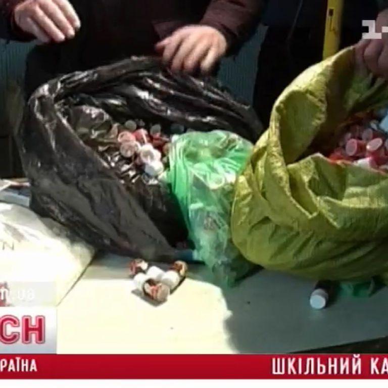 У київській школі викрили нарколабораторію